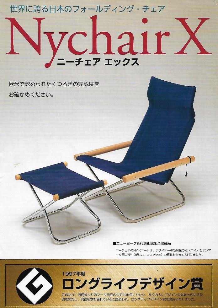 ny chair1