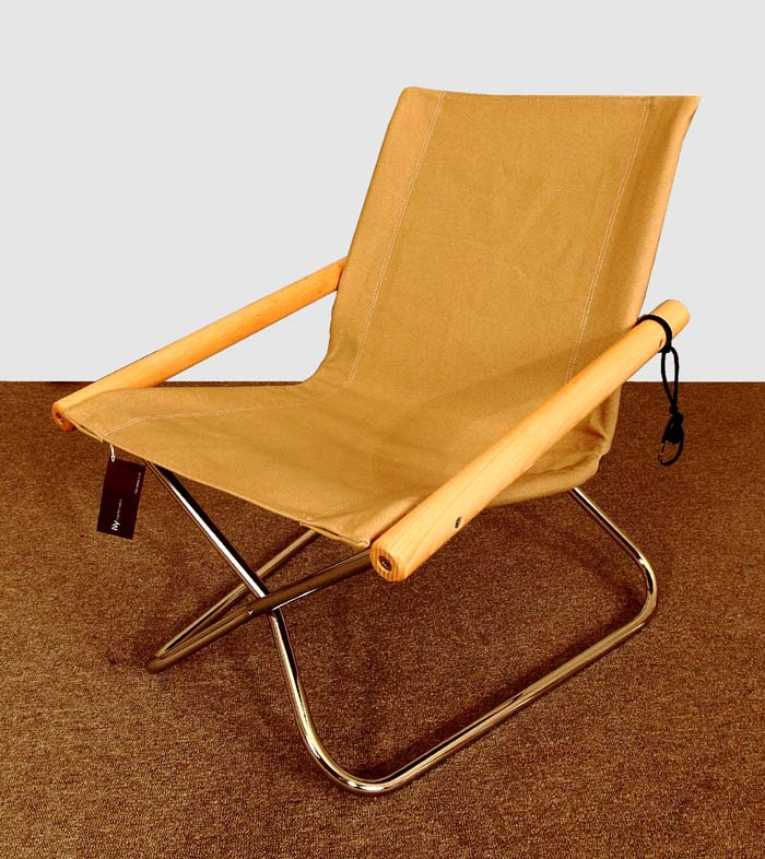 NY CHAIR YANG BEIGE